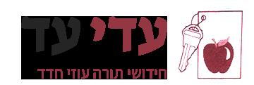 לוגו של האתר